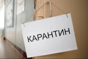 Шановні жителі міста Ватутіне та села Скаливатка!